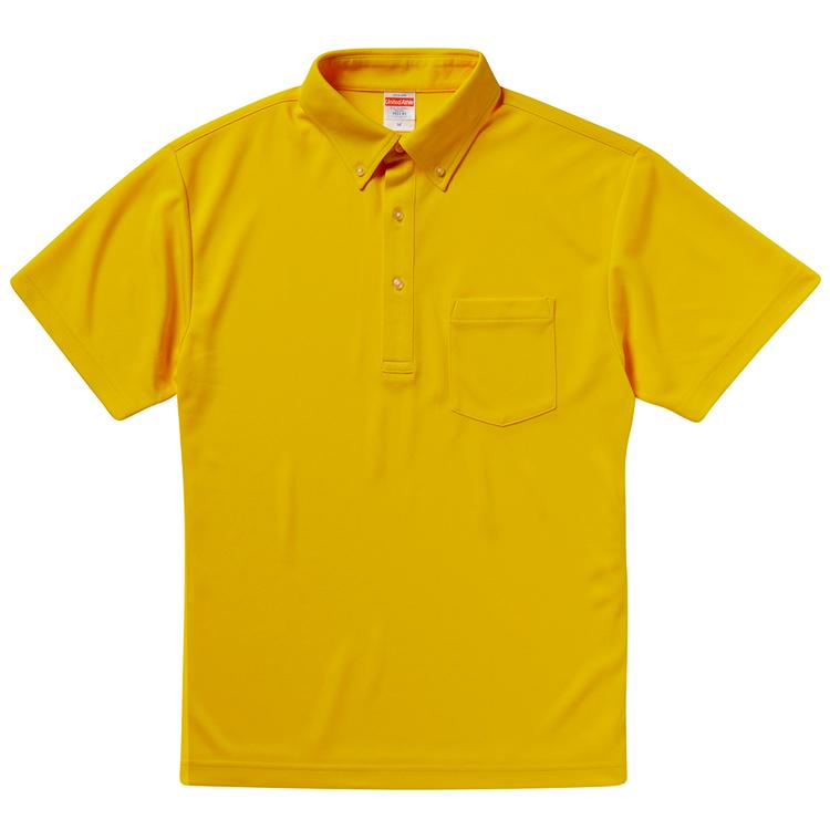 4.1オンス ドライ アスレチック ポロシャツ (ボタンダウン・ポケット付)(カナリアイエロー)