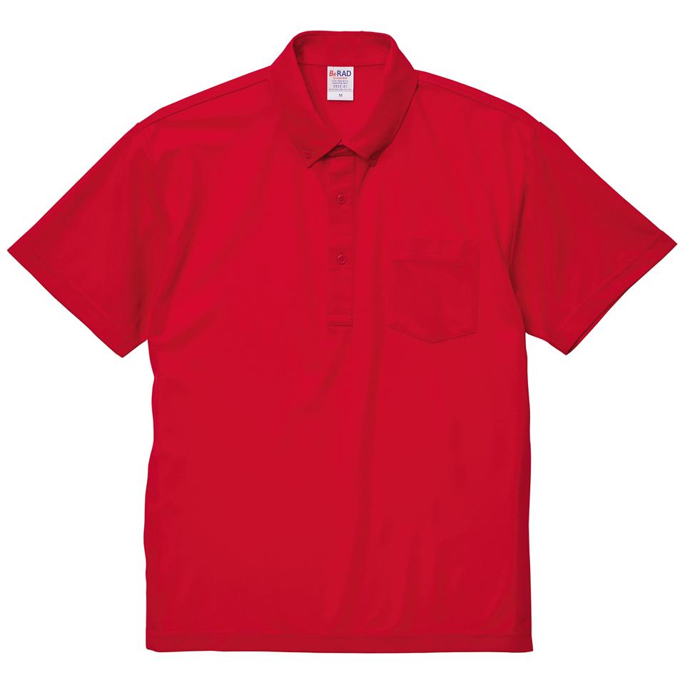 4.7オンスのスペシャルドライカノコ生地のポロシャツ(レッド)
