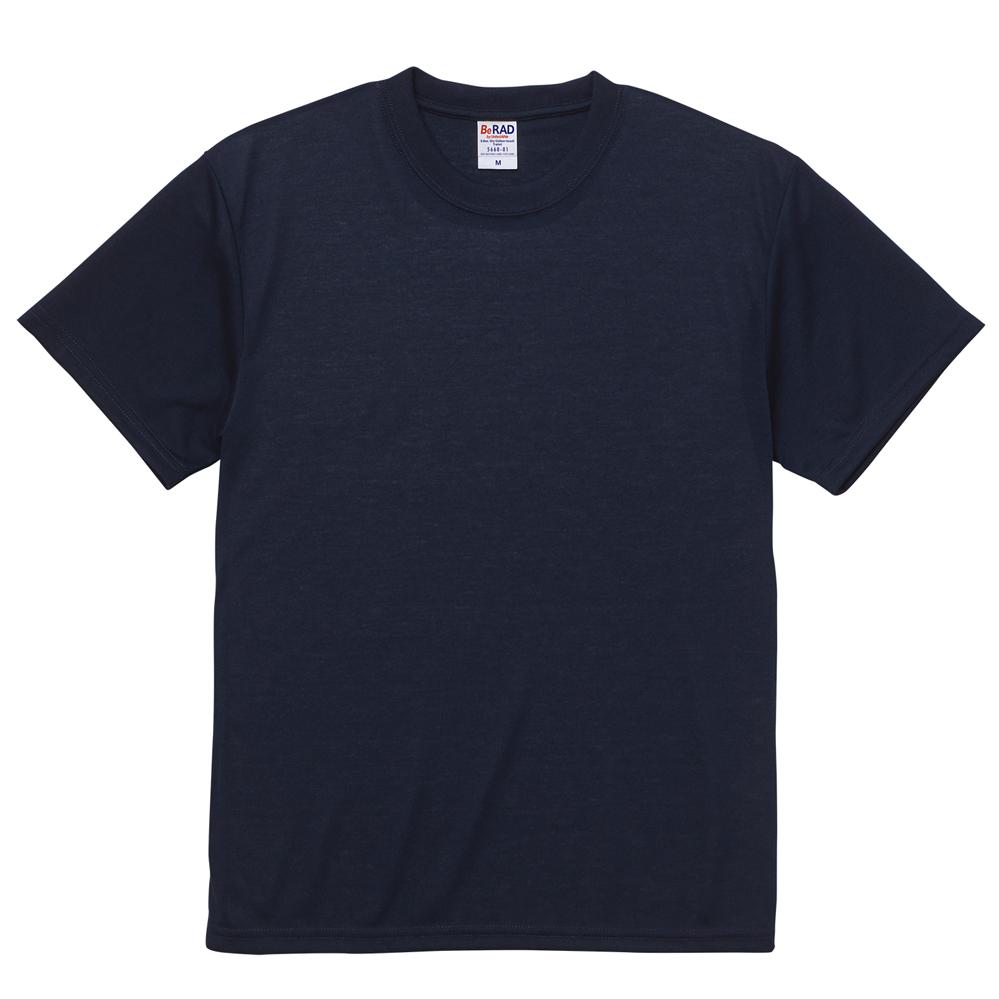 5.6オンスのドライコットンタッチ生地のTシャツ(ネイビー)