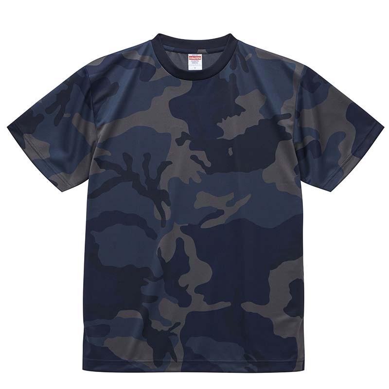 4.1オンスドライTシャツ (ネイビーウッドランド)