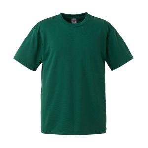 4.1オンスドライTシャツ(アイビーグリーン)