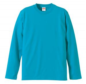 5.6オンスロングスリーブTシャツ(ターコイズブルー)