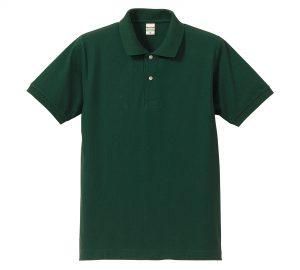 5.3オンスドライカノコのポロシャツ(ブリティッシュグリーン)