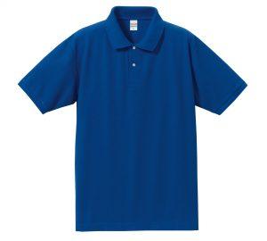 5.3オンスドライカノコのポロシャツ(ロイヤルブルー)
