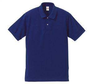 5.3オンスドライカノコのポロシャツ(コバルトブルー)