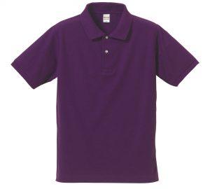 5.3オンスドライカノコのポロシャツ(パープル)