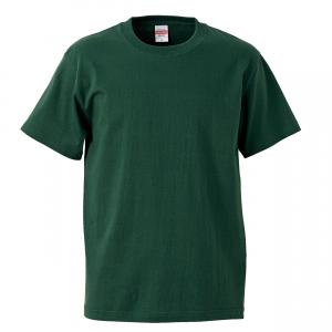 5.6オンスハイクオリティーTシャツ(アイビーグリーン)