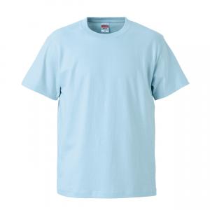 5.6オンスハイクオリティーTシャツ(ライトブルー)