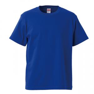 5.6オンスハイクオリティーTシャツ(ロイヤルブルー)