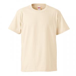 5.6オンスハイクオリティーTシャツ(ナチュラル)