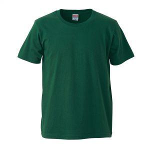 5.0オンスレギュラーフィットTシャツ (アイビーグリーン)