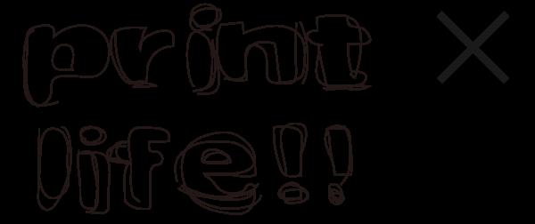 手書きデータのイラスト
