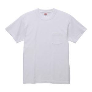5.6オンスハイクオリティーTシャツ(ポケット付/ホワイト)