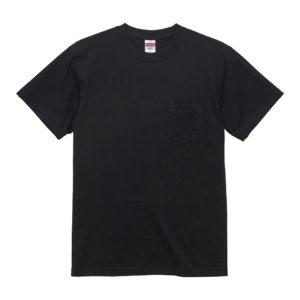 5.6オンスハイクオリティーTシャツ(ポケット付/ブラック)