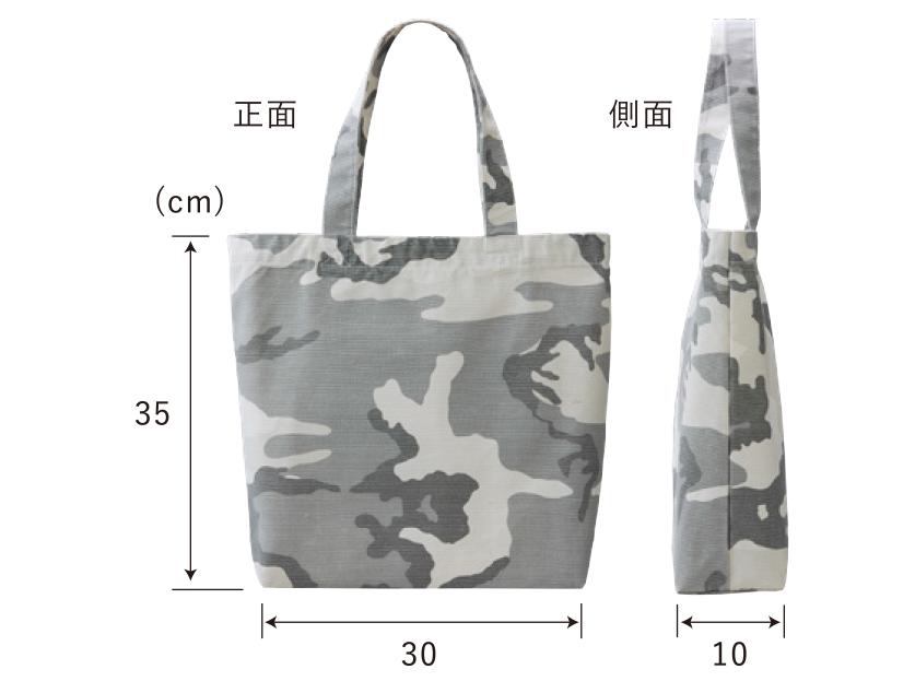 ヘヴィーキャンバストートバッグのサイズ表