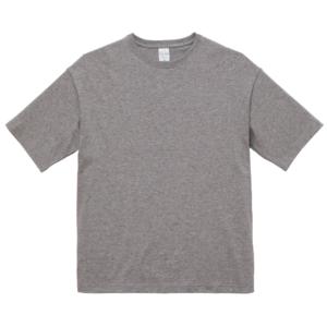 5.6オンスビックシルエットTシャツ(ミックスグレー)