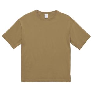 5.6オンスビックシルエットTシャツ(サンドカーキ)